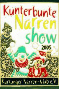 KNC-Orden2005